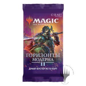 Magic: The Gathering. Горизонты Модерна 2 Драфт- бустер (рус)